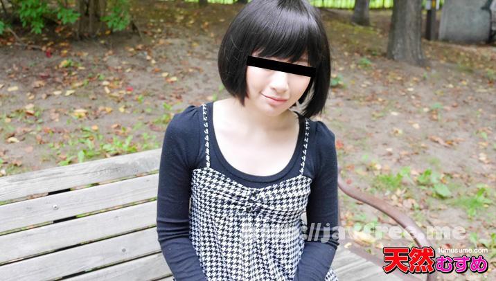 天然むすめ 10musume 010615_01 おんなのこのしくみ 〜奈々美ちゃんの全て測っちゃいます〜 倉田奈々美