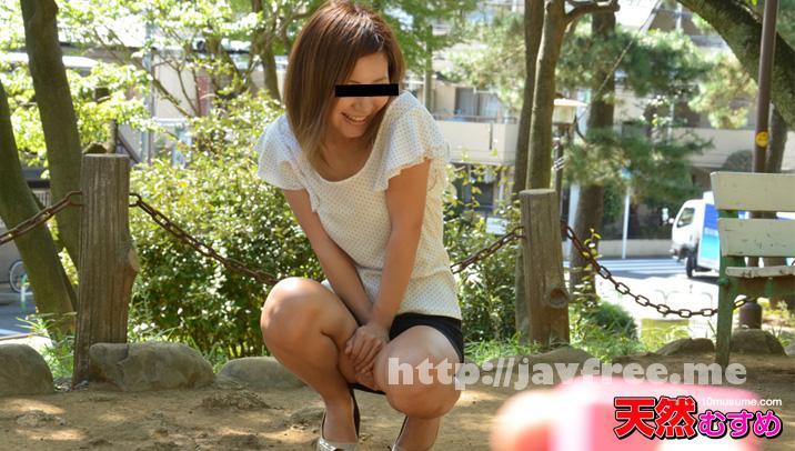 天然むすめ 10musume 011014_01 飛びっこ散歩 〜飛びっこ興味津々娘〜 立花秀美