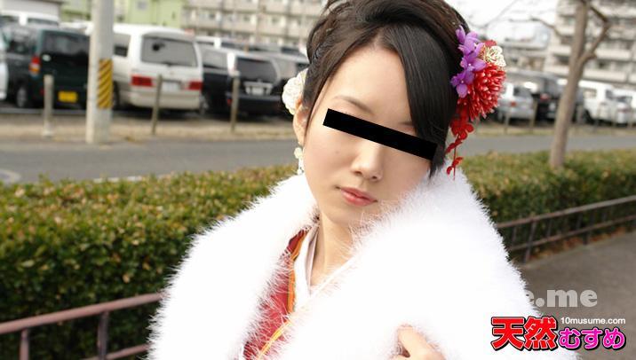 天然むすめ 10musume 011114_01 成人式エッチ 〜撫子風美人19歳〜 岡田優子