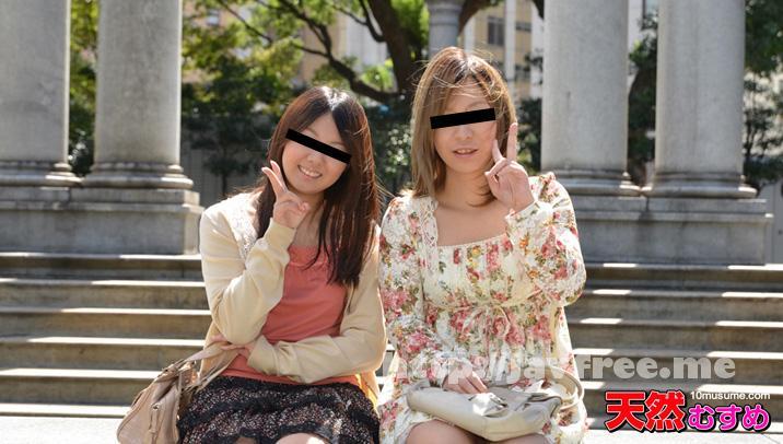 天然むすめ 10musume 012914_01 おんな友達といっしょ! 〜変わったことをしちゃいましょう!〜 永田優香&咲月音羽