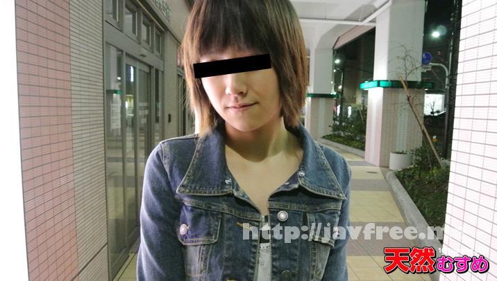 天然むすめ 10musume 030814_01 家出娘を掲示版でゲット 滝川彩華