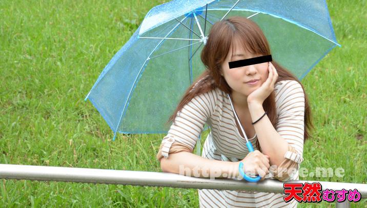 天然むすめ 10musume 052414_01 バイトに来た娘を面接で口説いて中出し 愛川奈美