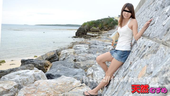 天然むすめ 10musume 052915_01 南国娘と地元でデート!私の海で泳いで 葛西悠里