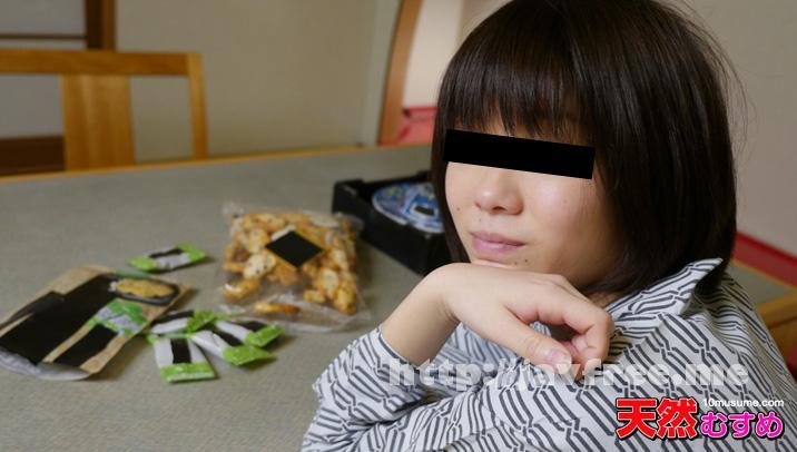 天然むすめ 10musume 053014_01 女子大生がセフレと温泉デート 西原沙織