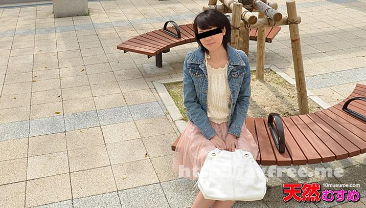 天然むすめ 10musume 070214_01 素人ガチナンパ 〜うっとり感じるハタチ娘〜 山森絵美