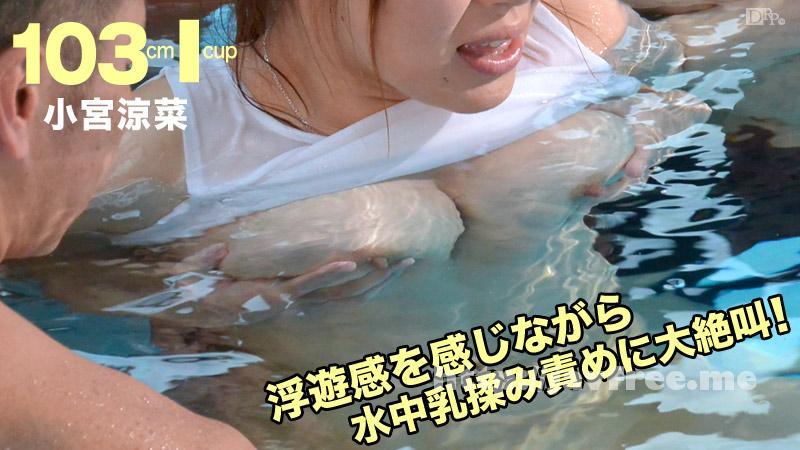 カリビアンコム Caribbeancom 072314-650 小宮涼菜 ウォーターガール 〜水中巨乳揉み〜