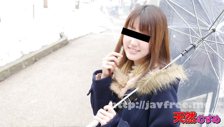 天然むすめ 10musume 080114_01 素人ガチナンパ 〜札幌の娘〜 沢野美香