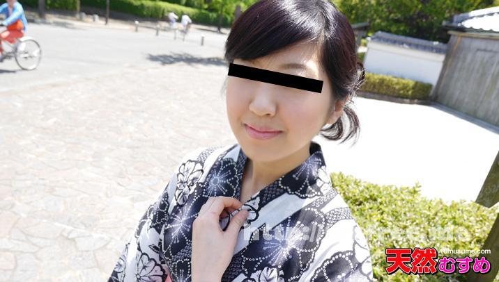 天然むすめ 10musume 082014_01 浴衣でゴックン〜私にも飲めるかな!?〜 松下ユイ