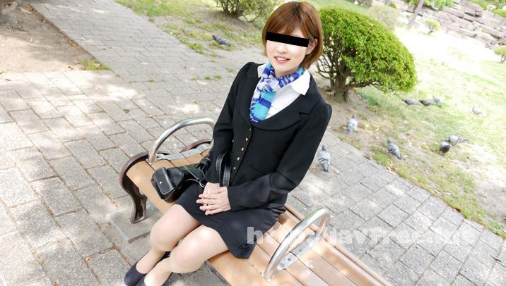 天然むすめ 10musume 091614_01 素人のお仕事 〜ごっくん化粧品販売員〜 幸村真央