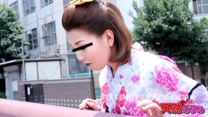 天然むすめ 10musume 093014_01 卒業式の気分で袴エッチ! 七瀬えみ