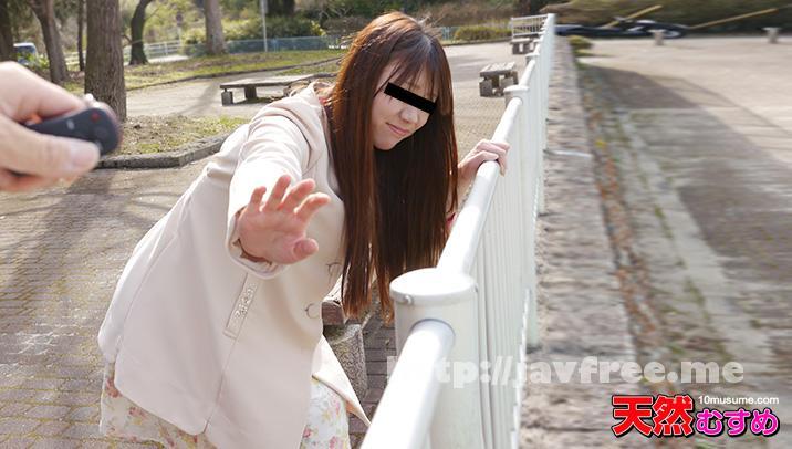 天然むすめ 10musume 093015_01 飛びっこ散歩 〜素顔のままでお散歩〜 川上梨江