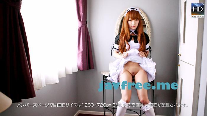 1000人斬り 1000giri 130530mina 無修正 画像 動画 パイパンレーベル~メイド服をめくるとツルツルまんこ~PAI.2