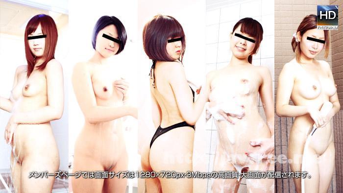 1000人斬り 1000giri 140730paipan パイパンレーベル 〜パイパン娘入浴シーン総集編〜PAI.2