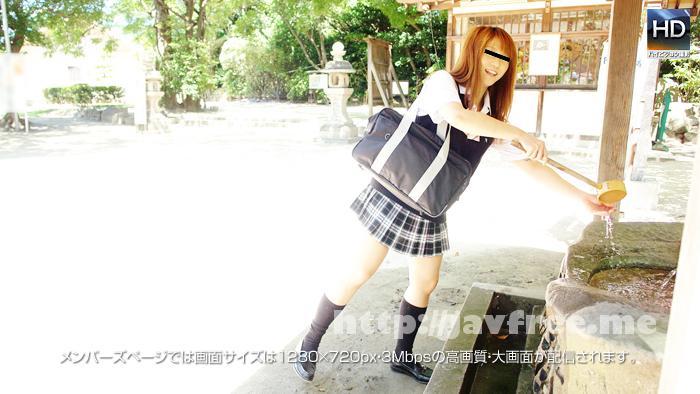1000人斬り 1000giri 150928anna 超ノー天気なFカップ女子校生♪  【再配信】