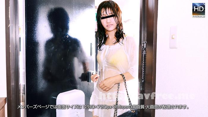 1000人斬り 1000giri 141121hazuki びしょ濡れっ娘 #6 〜同級生がびしょ濡れで訪問
