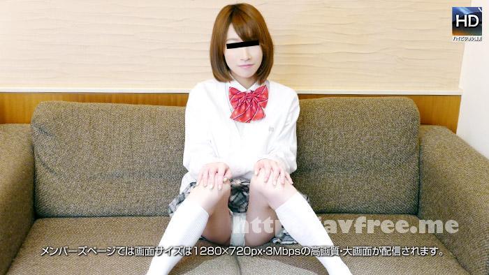 1000人斬り 1000giri 150626kurumi めっちゃしたい!!改#124 〜アイドル級美少女の知られざる実態〜