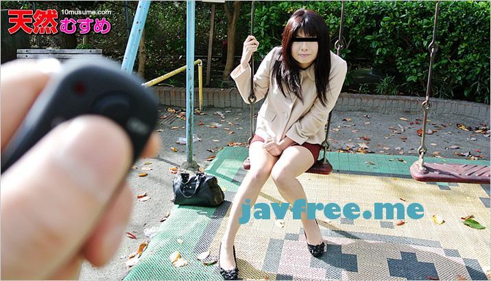 天然むすめ 10musume 050913_01 飛びっこ散歩 ~テープで飛びっ子を固定され露出強要された娘