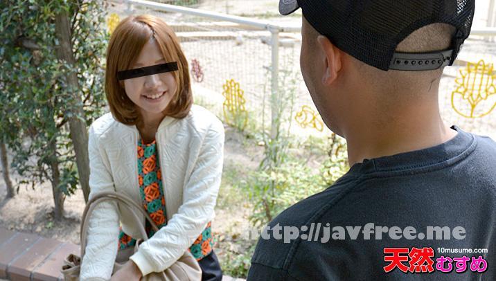 天然むすめ 10musume 120413_01 ギャルに車中で露出してもらいました 愛沢麻美