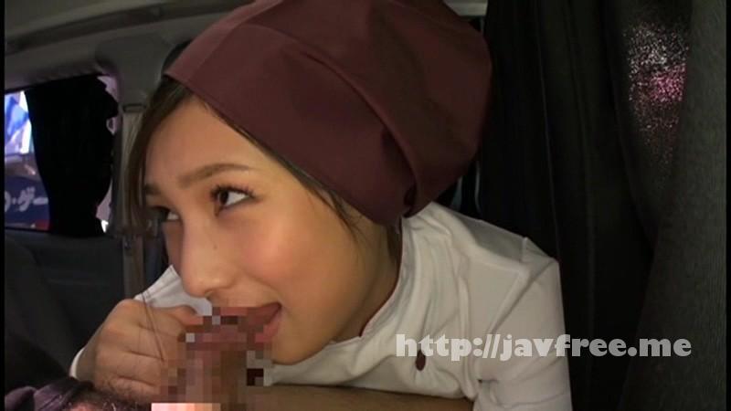 [BCPV-034] 超美形JK オ○ジン弁当アルバイト怜ちゃん