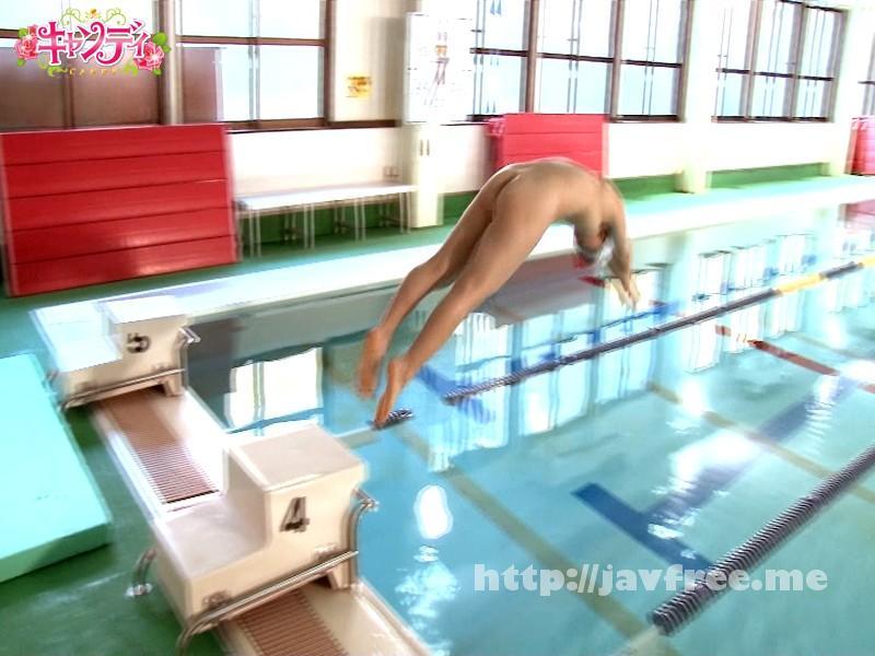 [CND-126] 現役競泳選手女子大生AVデビュー!! 友原ももか