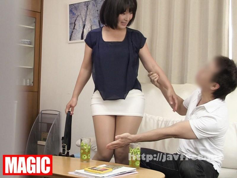 [KKJ-038] 本気(マジ)口説き 人妻編 17 ナンパ→連れ込み→SEX盗撮→無断で投稿