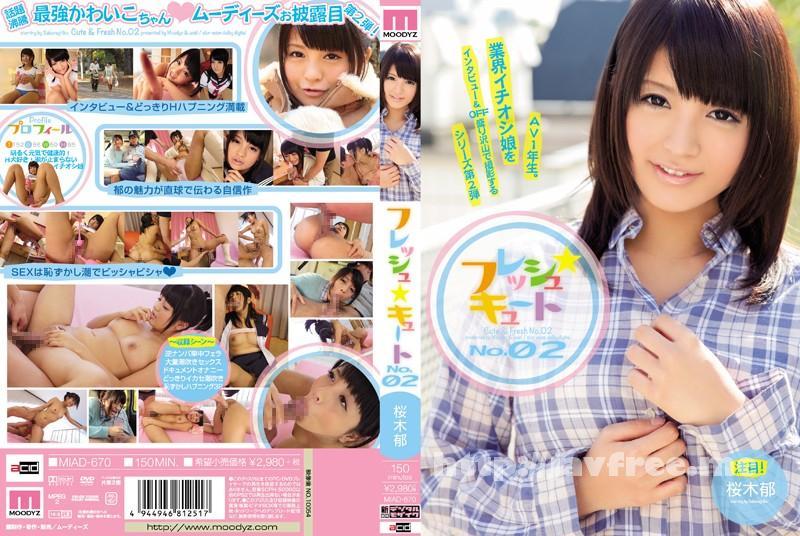[MIAD-670] フレッシュ☆キュート No.02 桜木郁