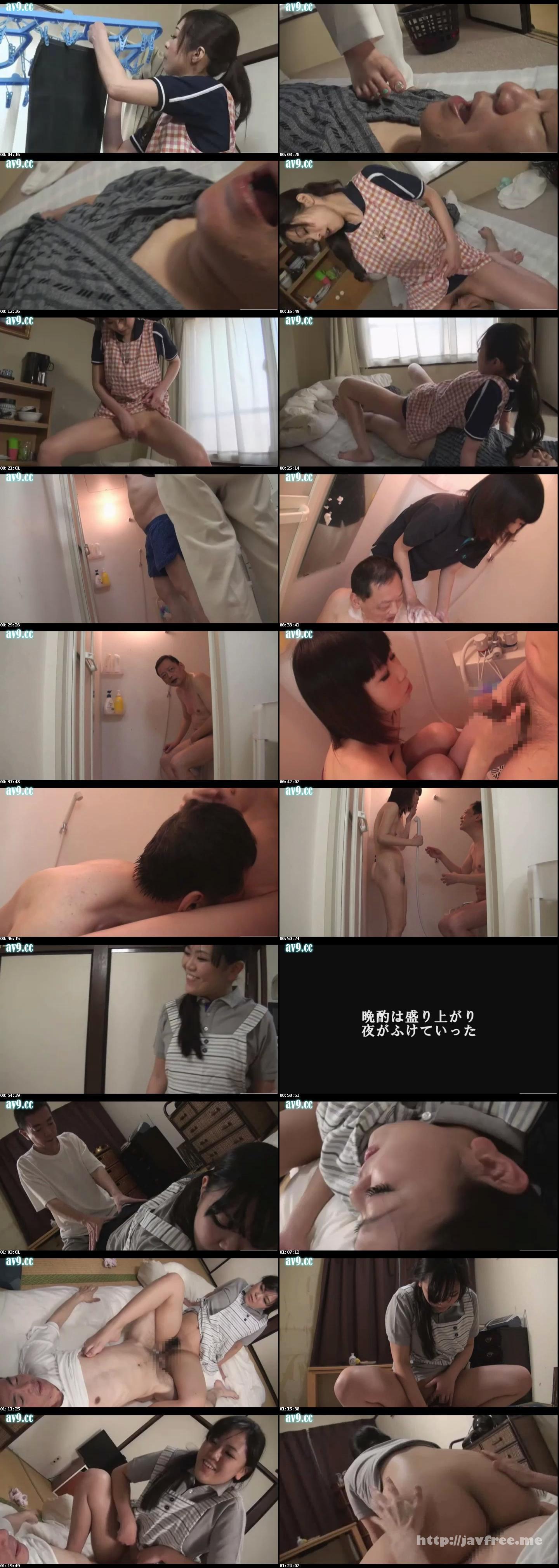 [OIZA-029] 高身長お姉さんのドS介護で逝かせておくれ 豊嶋春