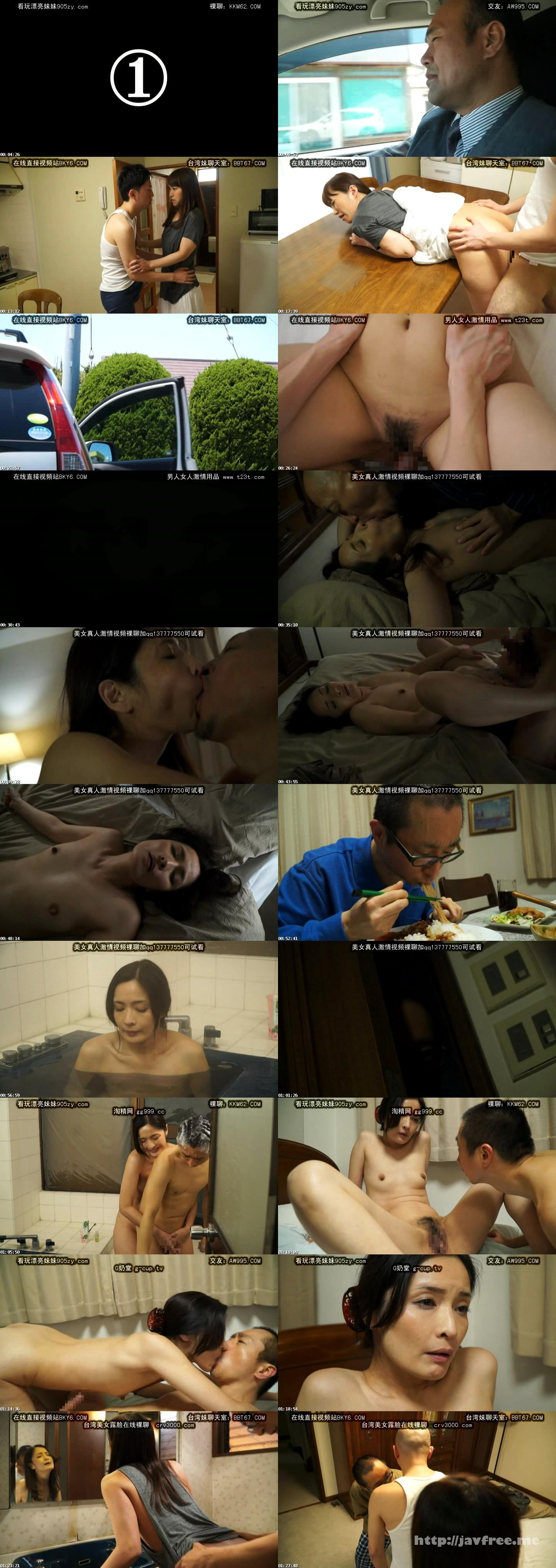 [SGRS-018] 義母狂い 寺崎泉/藤堂由香里