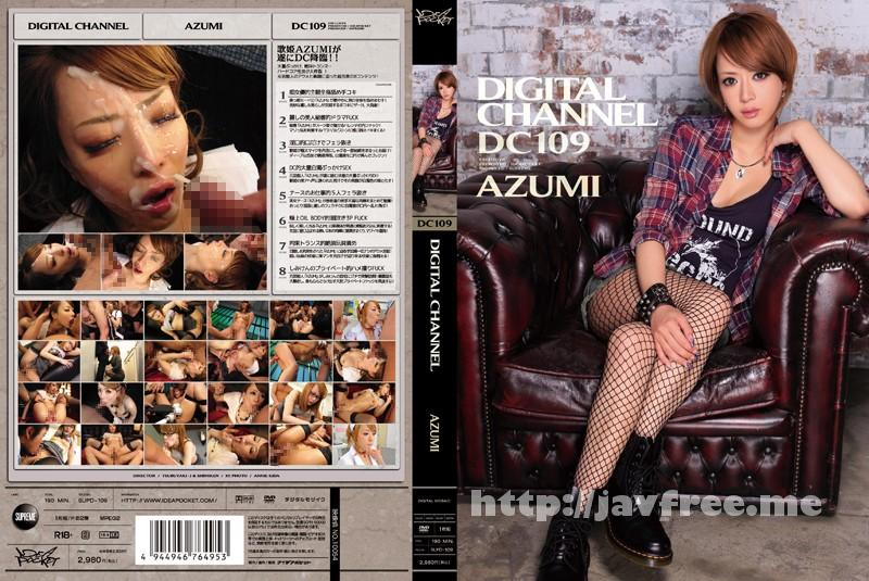 [SUPD-109] DIGITAL CHANNEL DC109 AZUMI