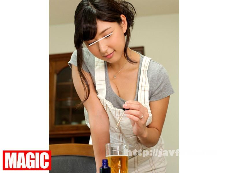 [TEM-018] 逆媚薬!?欲求不満のいやらしい美人妻は、家にやってきた男に媚薬を飲ませては挑発し、何度も何度も中出しさせるのでした。 2