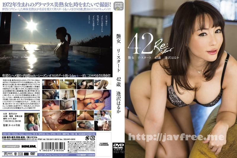[VGD-150] 艶女 リ・スタート 42歳 逢沢はるか