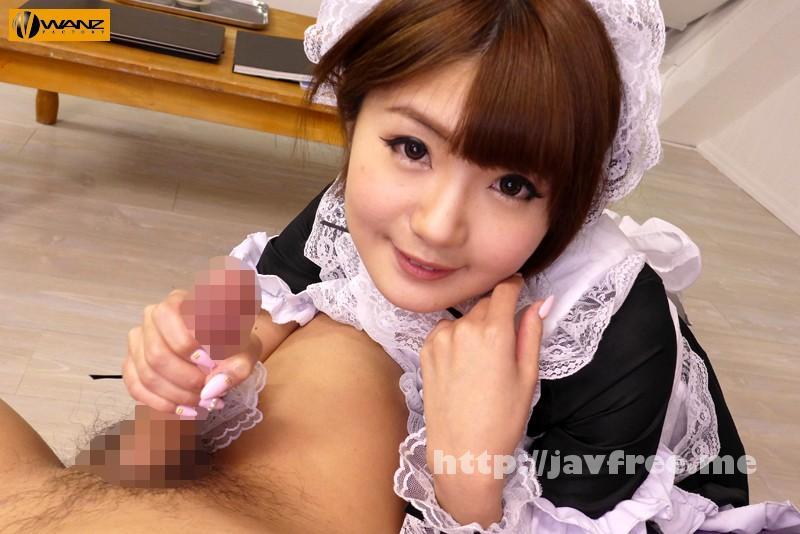 [WANZ-346] 腰振りメイドの膣コキご奉仕 川村まや