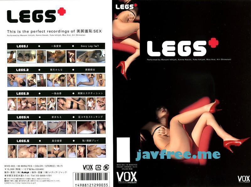 [WVO-003] Legs+