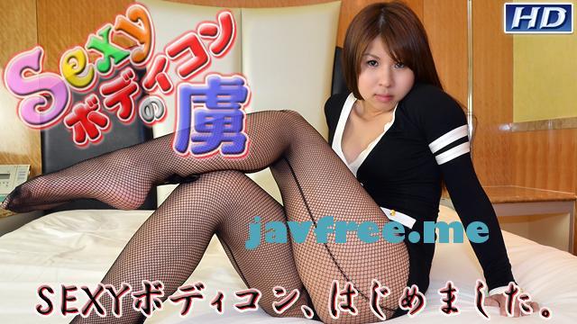 ガチん娘! Gachinco gachi636 Sexyボディコンの虜8 もか