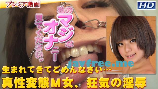 ガチん娘! Gachinco gachip186 ありす -別刊マジオナ41-