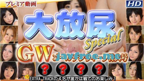 ガチん娘! Gachinco gachip188 オムニバス -大放尿スペシャル GW特大号-