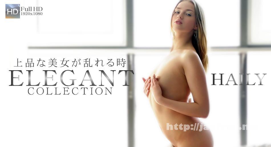 金8天国 Kin8tengoku 0852 上品な美女が乱れる時 -ELEGANT COLLECTION- / ハイリー