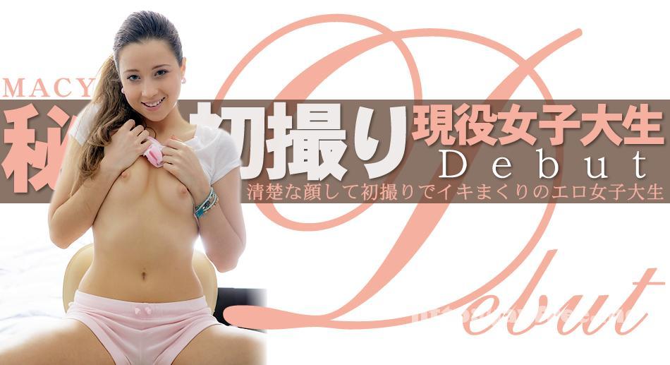 金8天国 Kin8tengoku 1121 8日間限定配信 清楚な顔して初撮りでイキまくりのエロ女子大生 DEBUT / マーシー