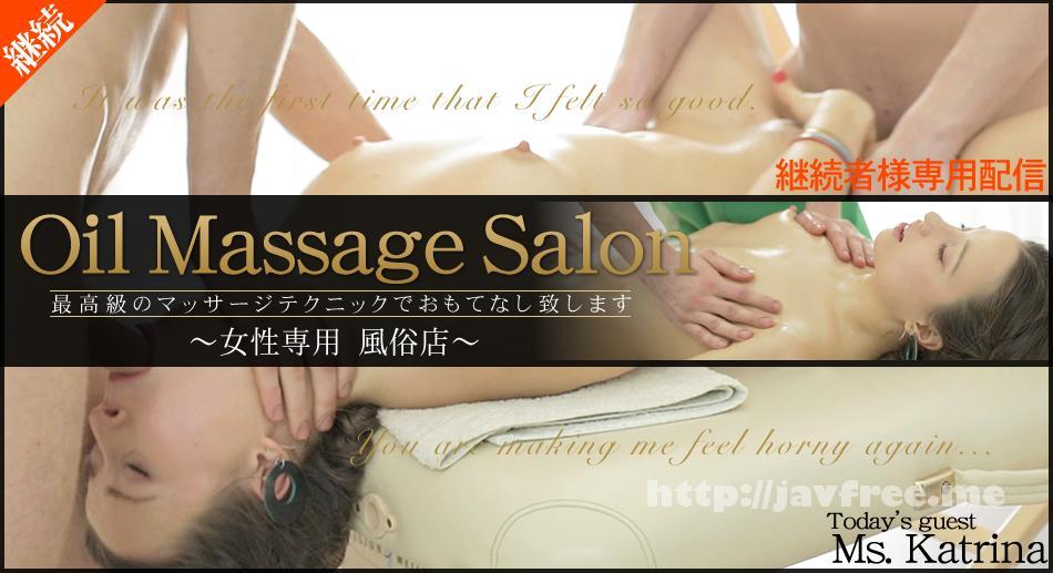 金8天国 Kin8tengoku 1153 継続会員様期間限定配信 最高級のマッサージテクニックでおもてなし致します Oil Massage Salon Today`s Guest Ms.KATRINA / カトリーナ