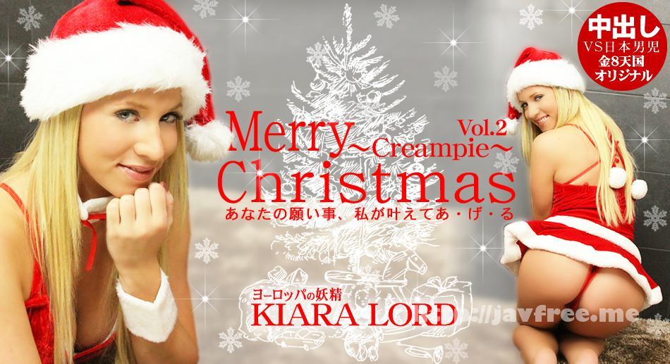 金8天国 Kin8tengoku 1184 あなたの願い事、叶えてあ・げ・る Merry Christmas VOL.2 2日連続配信 / キアラ ロード