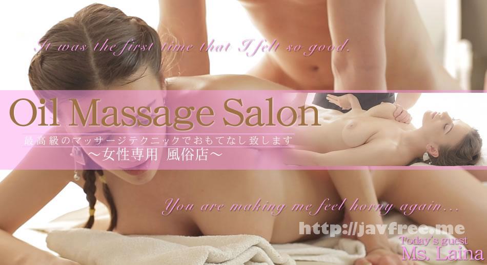 金8天国 1227 一般会員様3日間限定配信 最高級のマッサージテクニックでおもてなし致します Oil Massage Salon Today`s Guest Ms.LAINA / ライナ
