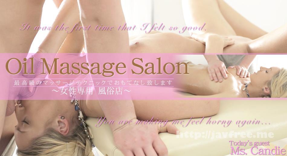 金8天国 Kin8tengoku 1256 最高級のマッサージテクニックでおもてなし致します Oil Massage Salon Today`s Guest Ms.CANDIE / キャンディー