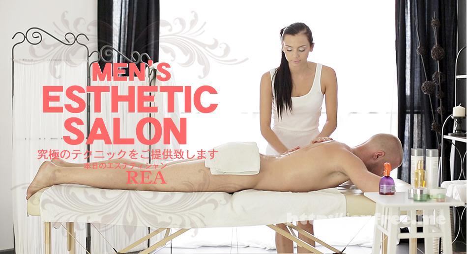 金8天国 Kin8tengoku 1317 究極のテクニックをご提供いたします MEN`S ESTHETIC SALON REA / レア