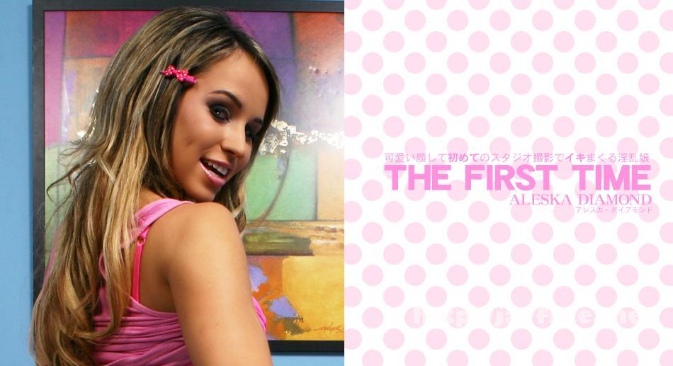 金8天国 Kin8tengoku 1337 可愛い顔して初めてのスタジオ撮影でイキまくる淫乱娘 THE FIRST TIME ALESKA DIAMOND / アレスカ ダイアモンド