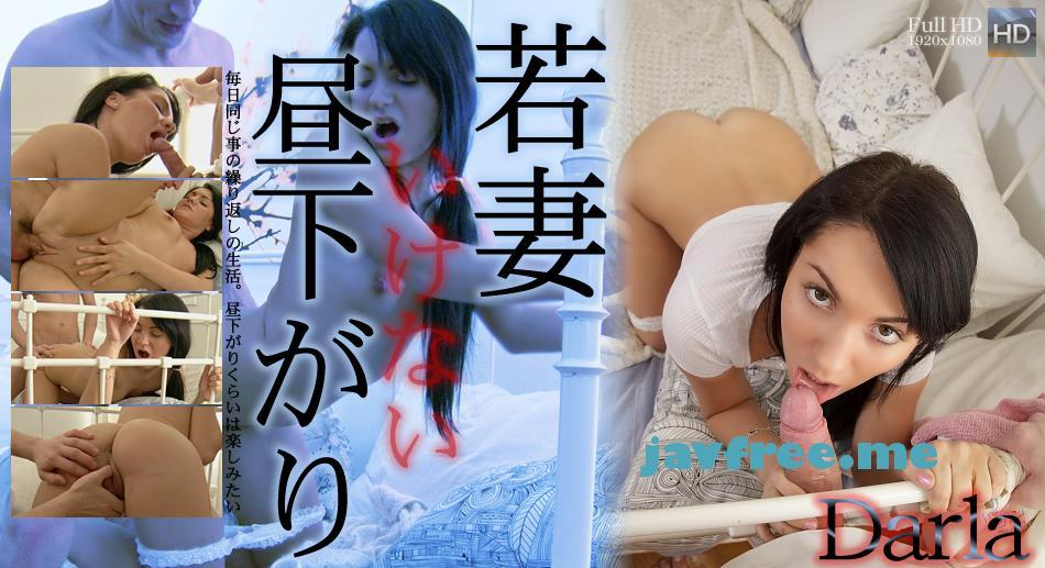 金8天国 Kin8tengoku 0807 毎日同じことの繰り返しの生活。昼下がりくらいは楽しみたい・・ 若妻いけない昼下がり / ダーラ