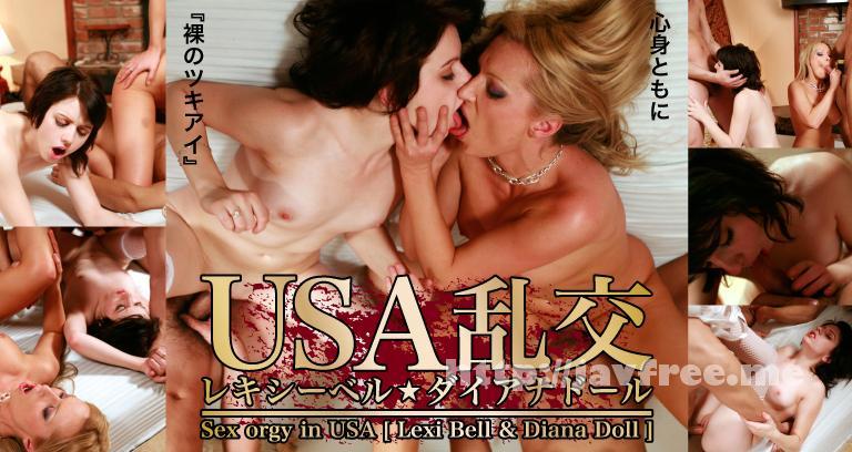 金髪ヤローSチーム Kinpatu86 0206 レキシーベル (Lexi Belle) USA乱交!レキシーベル&ダイアナドール