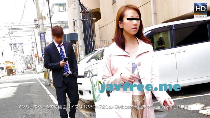 メス豚 Mesubuta 130327_638_01 忍び寄る黒い影 買い物帰りの無防備な人妻を狙う