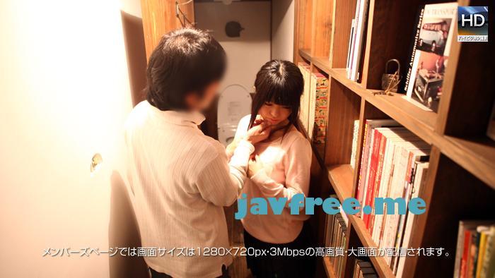 メス豚 Mesubuta 130426_651_01 淪落した兄弟愛:己の性欲の捌け口に発育した妹を淫猥する