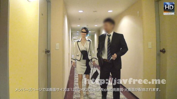 メス豚 Mesubuta 140623_810_01 売女みたいなドレス姿の同窓生を犯しまくれ!!
