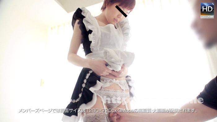 メス豚 Mesubuta 140825_837_01 我が家のメイドは絶対服従 〜私は淫乱なメス豚です…。